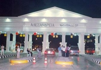Alexandria Toll Station - Desert Road